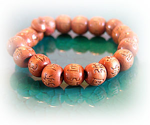 Karma Beads - Brown (16)