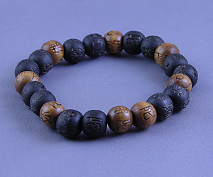 Karma Beads: Brown & Black (20)