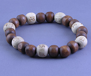 Karma Beads: Brown & White (18)
